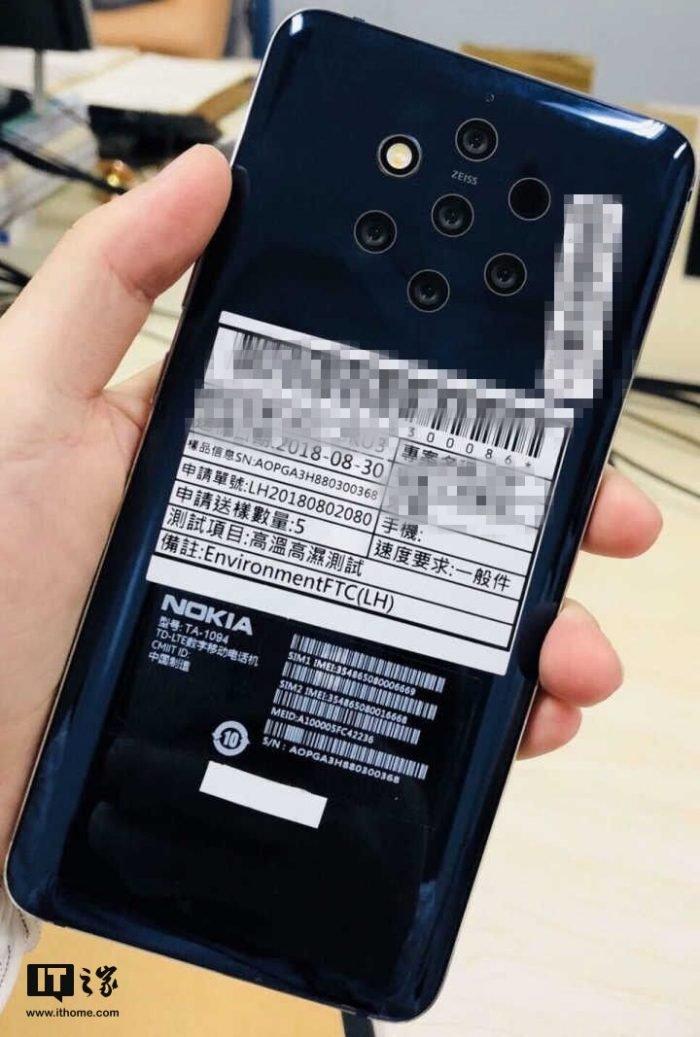 Este teléfono Nokia con fugas tiene cinco cámaras en la parte posterior. 1