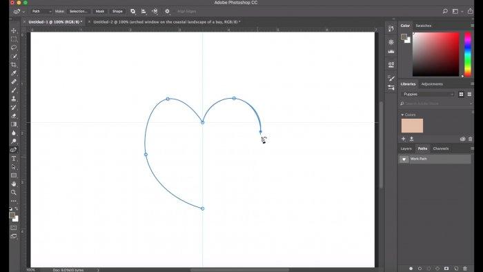 Será más fácil dibujar curvas en Photoshop con esta nueva herramienta. 1